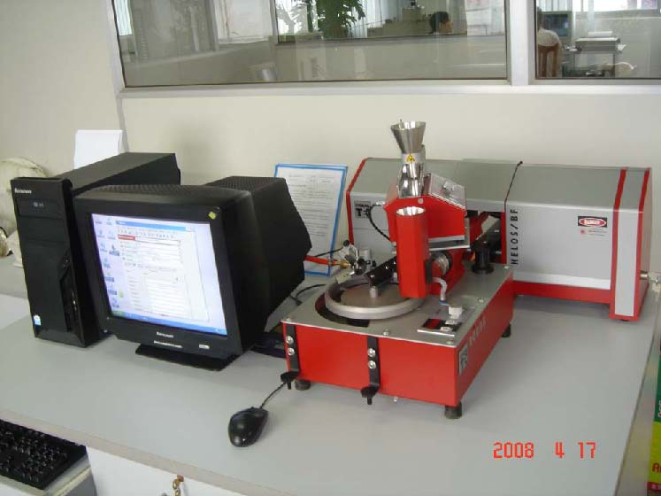 Helios Magnetic Particle Analyzer
