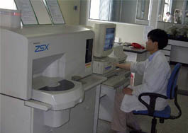 ZSX 100E X Ray Analyzer